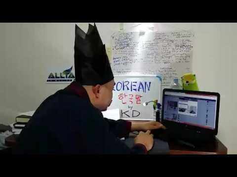 EASY - Learn Korean Language (Romanized) 24
