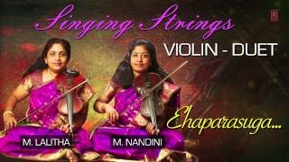 Ehaparasuga Violin Instrumental | Indian Classical Song (HD) | M. Lalitha & M. Nandini