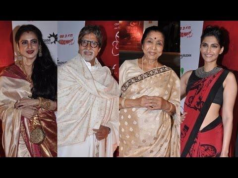 Amitabh Bachchan, Rekha, Anil Kapoor, Asha Bhosle Among Others At 'Mai' Premiere