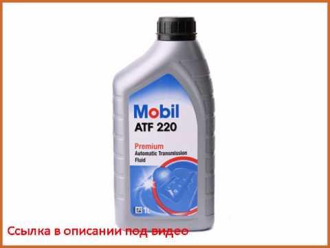 4 апр 2016. Aisin предлагает свои масла для автоматических коробок передач, а также компания. Toyota t-lv или mobil atf 3309 что выбрать?