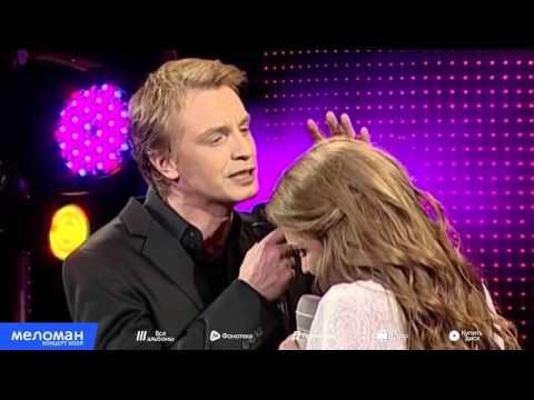 Алексей Гоман и Марина Девятова  \