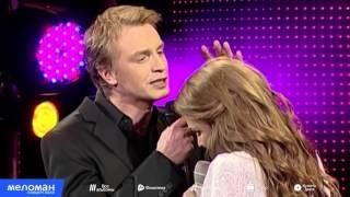 """Алексей Гоман и Марина Девятова  """"Это могло быть любовью"""""""