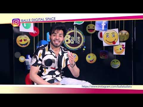 Jaan By Karaj Randhawa | Balle Digital Space | New Punjabi Song 2019