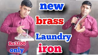 Heavy iron for laundry shop# brass iron for laundry