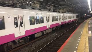 今日の新京成 8811F 新津田沼発車【鉄道系はなちゃん】