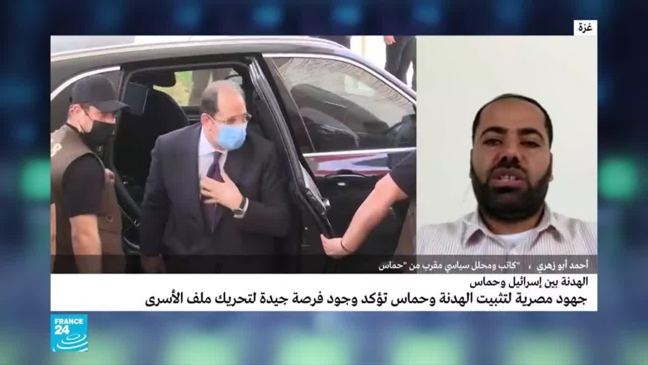 ماذا عن مخرجات لقاءات رئيس المخابرات المصرية بالفصائل الفلسطينية في غزة؟