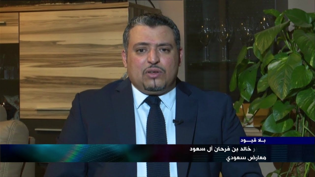 BBC عربية:الأمير خالد بن فرحان آل سعود