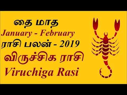 Thai Matha Viruchiga Rasi Palan 2019