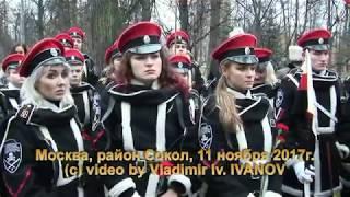 2017-11-11-Sokol-WWI or WW1-Commemoration