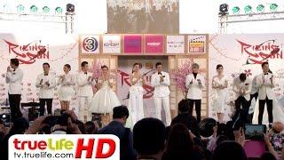 Rising Sun Showcase Fan Meeting [HD]