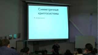 Курсы администрирования Linux в Москве
