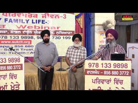 011 HFL 3 Day 01 22April2016 WithoutLiquorMarriage Sanmaan
