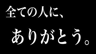 THE 匍匐前進だけ in 高尾山 —最終章—