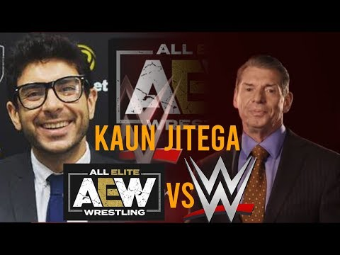 WWE vs AEW,who will Win??? #wwevsaew | कौन जीतेगा wwe या aew #whowillwin | double or nothing vs mitb