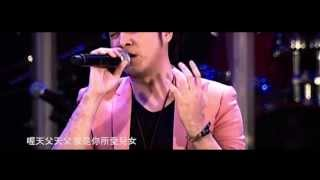 edward chen 陳國富 仍然愛著耶穌 loving you forever official mv