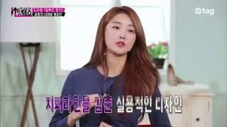 [9회]'질투의 화신' 공효진 네이비원피스│잇템쇼