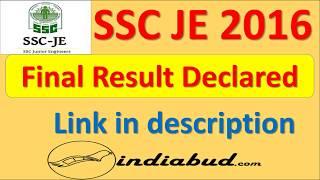SSC JE 2016 Final Result Declared ll Final Updates ll link in description