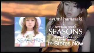 [고전 영상] [일본음악] hamasaki ayumi - SEASONS (CF)