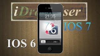 iPhone 4: IOS 7.1 Beta vs IOS 6.1.3 (сравнение работы)(, 2014-01-27T18:12:47.000Z)