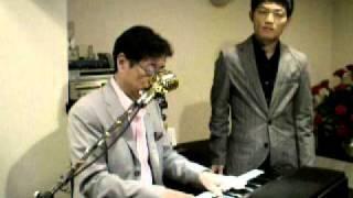 元ロス・プリモス 上野旬也さんと、青山ひかるさんの新ユニットです。