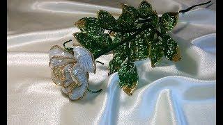 Белая  роза из бисера.Часть 1- Лепестки и листочки.White rose from beads.Part 1-Petals and leaves