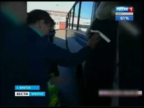 Попасть в автобус и остаться в живых  Видео с автовокзала в Братске