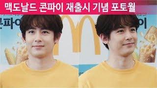 """닉쿤 (2PM), """"미소가 달달해"""" [현장]"""