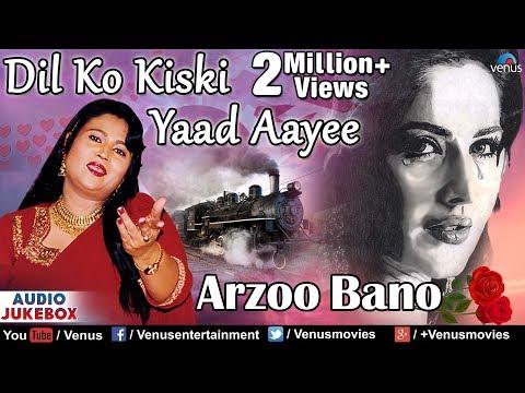 Dil Ko Kiski Yaad Aayee - Arzoo Bano | JUKEBOX | Best Hindi Sad Songs