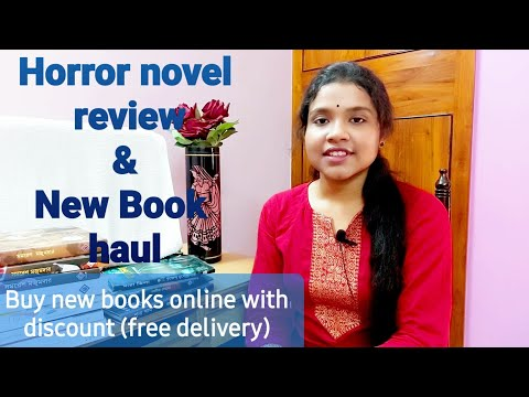 Bengali Horror novel review| Quarantine book haul| Buy books online with discount
