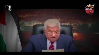 الأخبار - مسيرة مركزية فى غزة لإحياء الذكري الـ 19 لوفاة ياسر عرفات