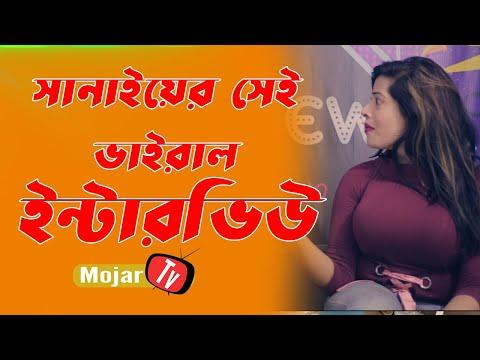 স্বীকার করলেন , ৩৫লাখ টাকা দিয়ে কিভাবে Breast Implants করলেন | Bangla Funny Interview |  Mojar Tv