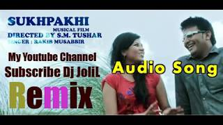 Jala Rakib Mosabbir_Dj Boom Box-Audio Song-Dj JoliL Remix 2017
