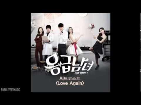 3rd Coast            Love Again  Emergency Man   Woman OST