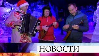 Развлечения налюбой вкус предлагают вМоскве иПетербурге.