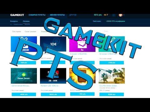 Gamekit - Гайд по сервису, зарабатывай pts и выводи в любимые игры (FAQ)