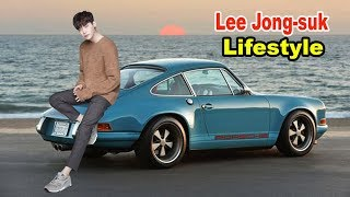 Lee Jong-suk The Real Life Story   Lee Jong-suk Lifestyle & Biography 2019😍