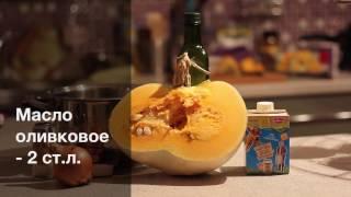 Тыквенный крем-суп на хэллоуин