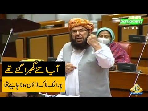 Maulana Abdul Ghafoor
