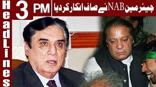 Cannot Appear Before NA Panel: Chairman NAB - Headlines 3 PM - 16 May 2018 - Express News