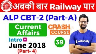 10:00 AM - RRB ALP CBT-2 2018 | Current Affairs by Bhunesh Sir | Intro + June 2018 (Part-4)