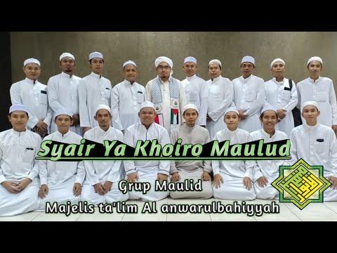 Syair Ya Khoiro Maulud Versi Sekumpul