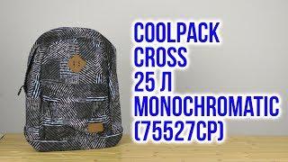 Розпакування CoolPack Cross для хлопчиків 25 л Monochromatic 75527CP