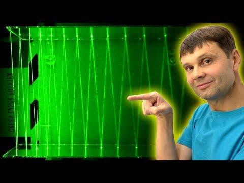 🌑 КАК УВИДЕТЬ СКОРОСТЬ СВЕТА? Фантастически красивый эксперимент своими руками Игорь Белецкий