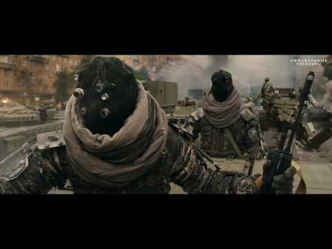 Полный фильм Защитники  + Скачать HD качество