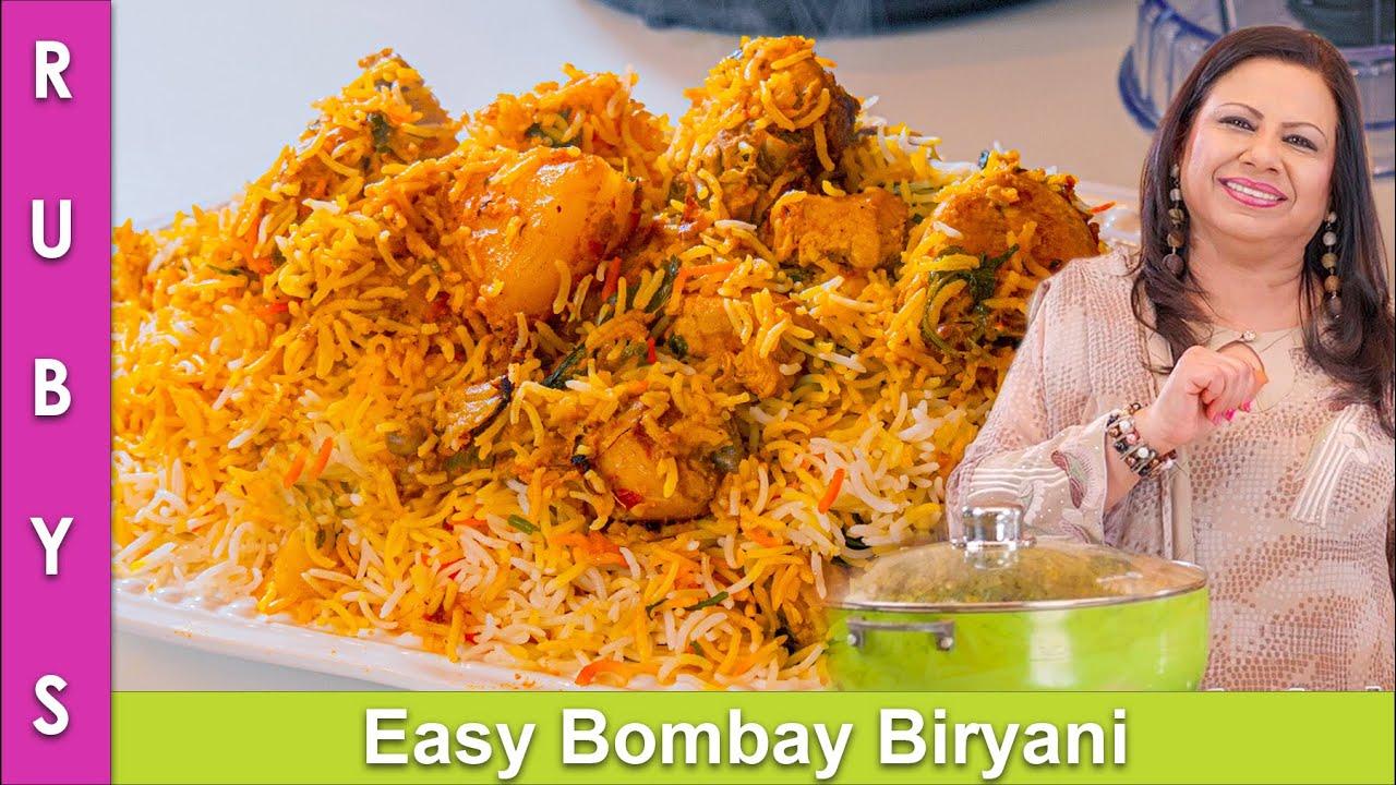 Download Bombay Biryani Chicken Biryani with Potatoes Easy Recipe in Urdu Hindi - RKK