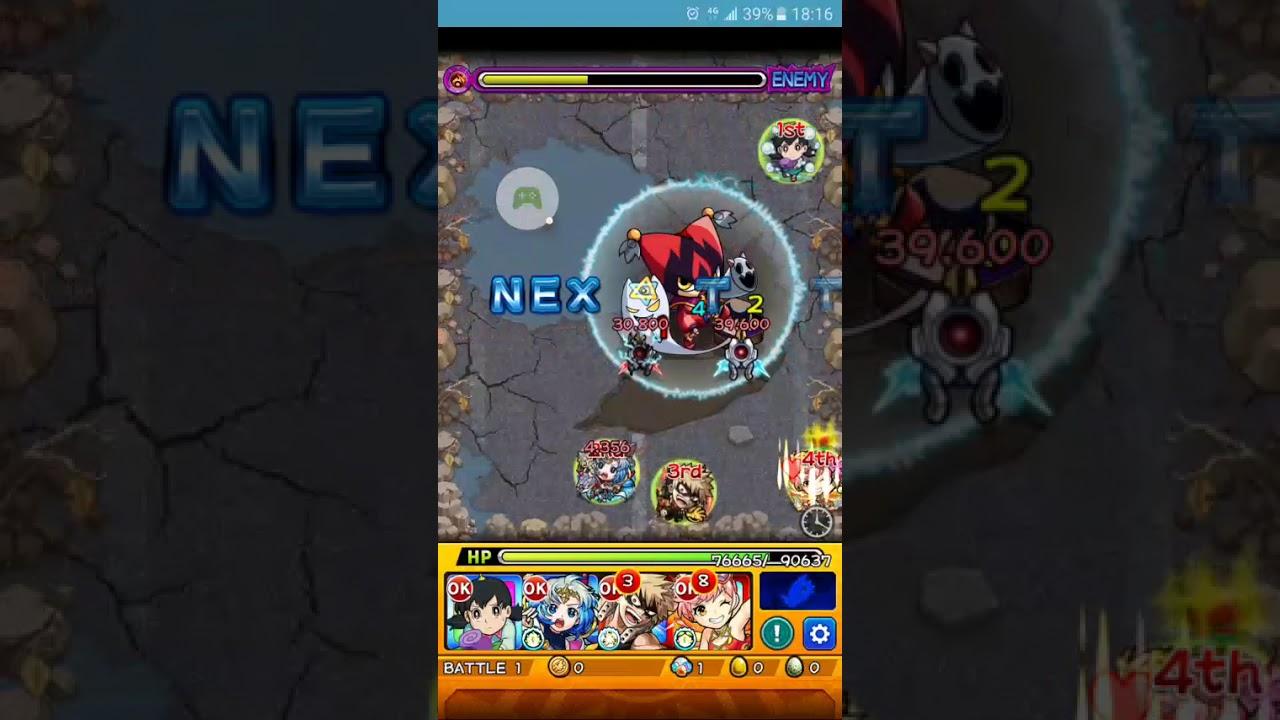 怪物彈珠 - RPG手機遊戲 - 2019-12-04 兼差者 靜香(買包包) - YouTube