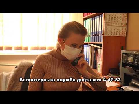 KorostenTV: KorostenTV_27-03-20_Скористайтеся волонтерською службою доставки