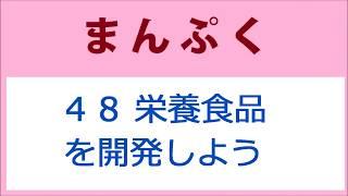 福子(安藤サクラ)は栄養失調で産後の肥立ちが悪くなったので、萬平(...