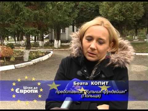 Шлях до Європи. Ольга Іроденко. Литовське консульство.