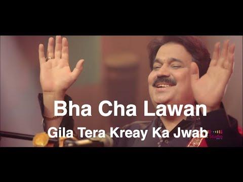 Bha Cha Lawan ! Gila tera Kreay ka Jwab ! Shafaullah khan Rokhri
